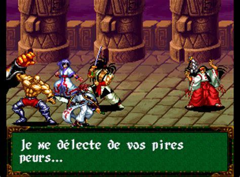 neo geo cd samurai sprits rpg traduit fr roms iso