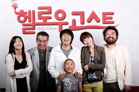 film sedih hello ghost hello ghost 헬로우 고스트 movie picture gallery