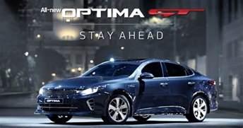 Kia Optima Hp 2017 Kia Optima Gt Debuts In Malaysia 2 0l T Gdi Engine