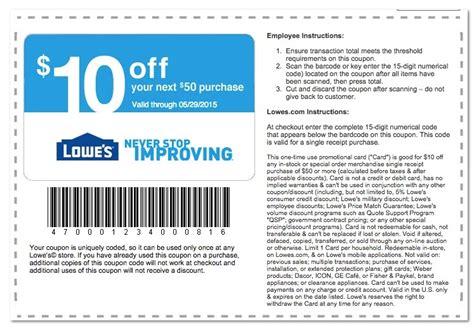 50 250 lowes coupon generator lowe s coupon 2017