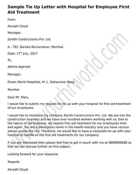 sle complaint letter to human resources about manager request letter treatment 28 images sle treatment