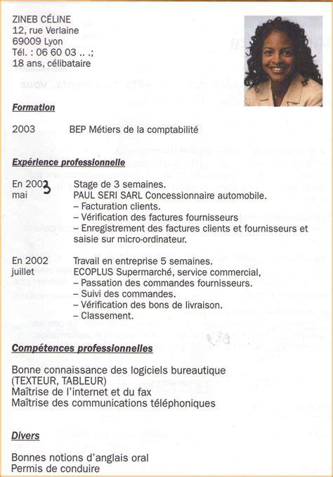 Exemple Du Cv by 13 Exemple De Cv 233 Tudiant Sans Exp 233 Rience Professionnelle