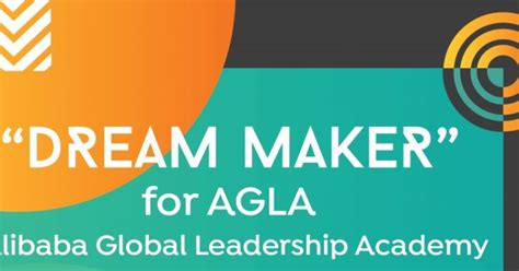 alibaba global leadership academy presentation of the agla alibaba global leadership academy