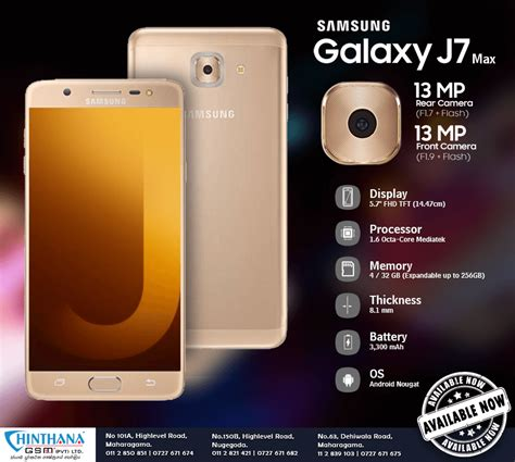 themes j7 max samsung galaxy j7 max price in sri lanka chinthana gsm