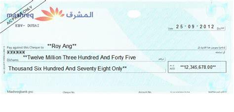 mashreq bank uae cheque writing printing software for united arab emirates