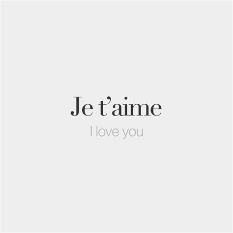 je t aime tattoo image result for instagram quotes clear pics