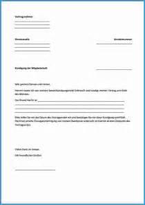 Bewerbung Soziale Arbeit Kabel 9 K 252 Ndigung Fitnessstudio Muster Rechnungsvorlage