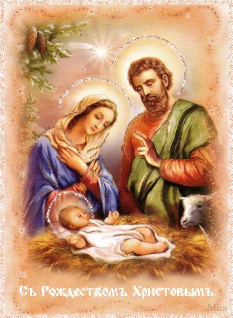 imagenes bellas del nacimiento de jesus imagenes gifs imagenes de nacimiento de jesus gifs