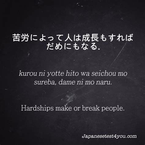 anime quotes in japanese learn inspirational japanese quotes and phrases with