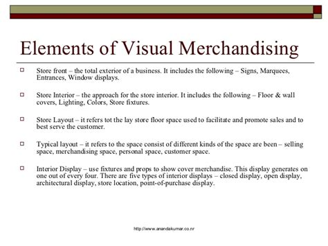 design elements in visual merchandising visual merchandising