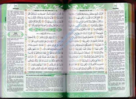 Al Quran Tafsir Al Maqdis Cordoba Terjemah Dompet jual al qur an terjemah cordoba al haramain a5 www