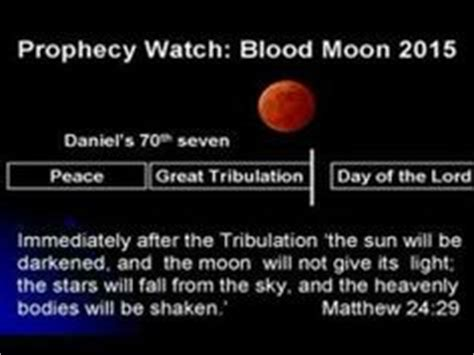prophecy in the sun moon and stars is this biblical the fourth trumpet sounded and the sun moon and stars