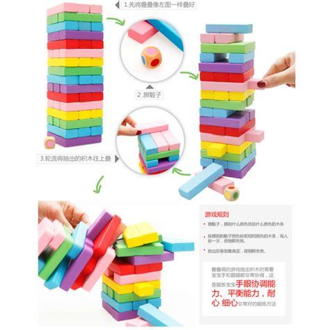 Wooden Uno Stacko Warna Uno Stacko Balok Kayu permainan uno stako kayu 48 balok multi color