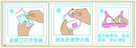 how to use pads quadrate disposable nursing pads with elastic buy quadrate disposable nursing pads