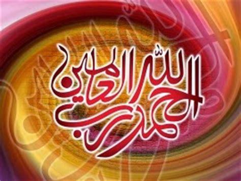 gambar alquran keren wallpaper ayat alqur an keren 2014 hd gambar wallpaper