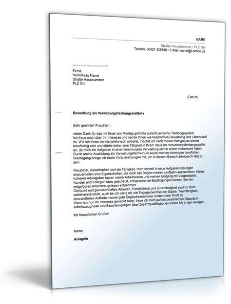 Bewerbung Anschreiben Verwaltung anschreiben bewerbung verwaltungsfachangestellte