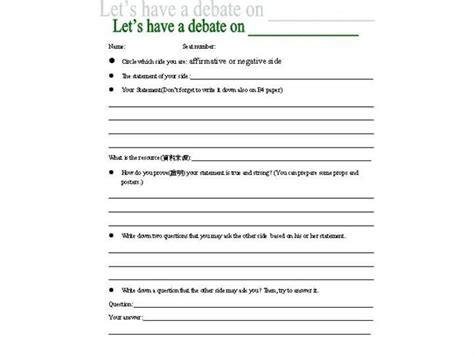 Debate Worksheet 2 Authorstream Debate Template Pdf