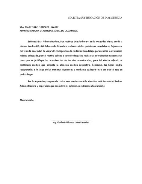 dispensa universitaria solicita justificacion inasistencia