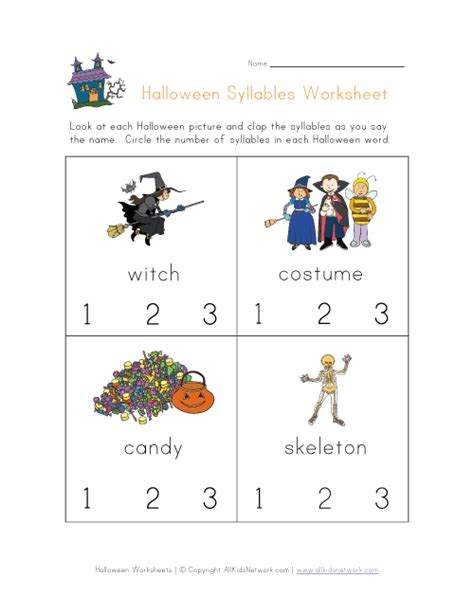 kindergarten halloween pattern worksheets halloween pattern activity kindergarten festival collections