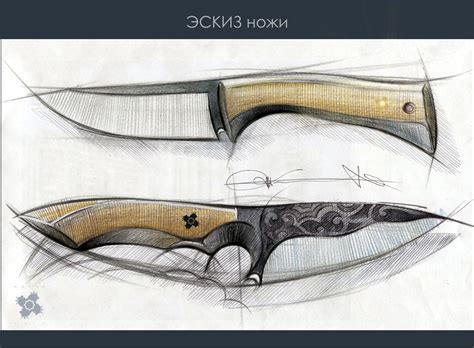 knife pattern drawings sketch knives my sketches knives axe multitools