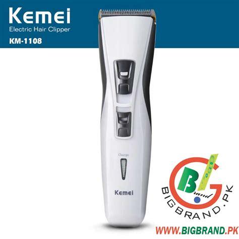 Kemei 578 Solar Professional Hair Rechargable Clipper kemei professional hair clipper km 578
