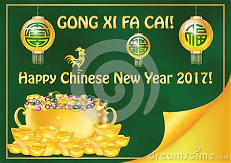 happy new year gong xi fa cai 2014 gong xi fa cai happy new year 2017 year of the