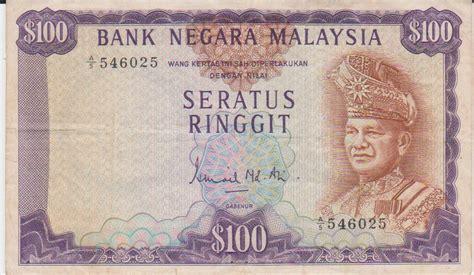 Barang Lama 3 duit lama barang antik wang kertas malaysia siri ke 2