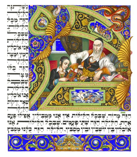 the bones passover haggadah hebrew and edition books how to make your own passover haggadah business
