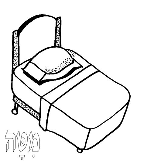 bed coloring page coloring bed group picture image by tag