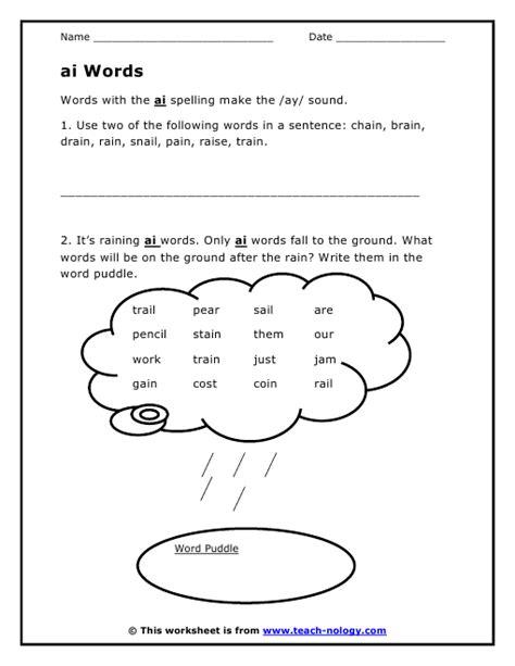ai vowel pattern worksheets double vowel ai words