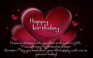 I Love You Birthday Quotes by Happy Birthday Quotes Best Birthday Quotes Wishes And