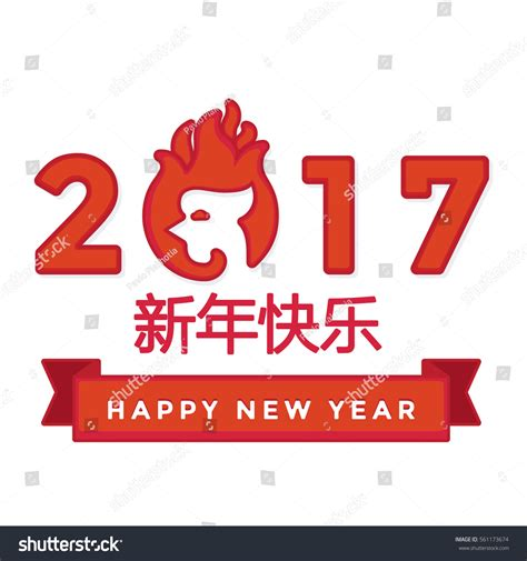 new year banner template happy new year banner template stock vector