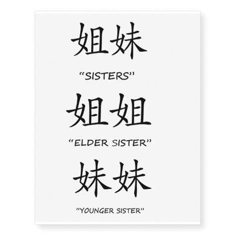 best 25 sister symbol tattoos ideas on pinterest sister