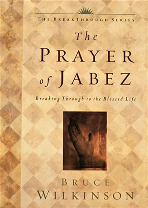 Awesome Prayer Points For The Church #5: Prayer-of-jabez.jpg