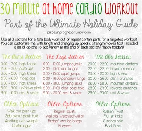 30 minute at home cardio workout need to do