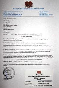 Medical Certification Letter Sample Gallery For Gt Sample Medical Certificate Letter From Doctor