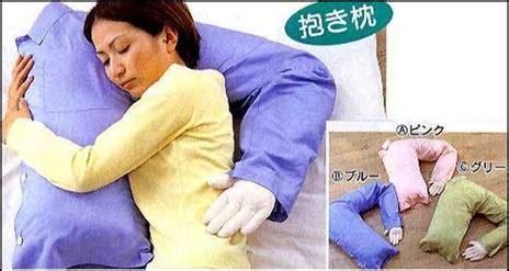 cuscino abbraccio non ci credo ma 232 vero cuscino abbraccio