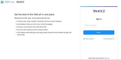 att net email login sign in att net email account