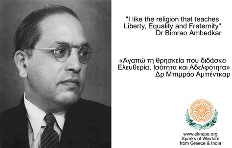 biography documentary of ambedkar dr bhimrao ramji ambedkar ελληνο ινδική εταιρεία