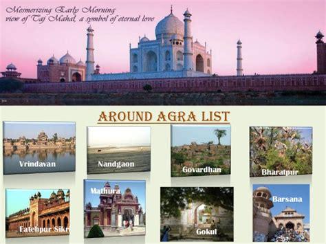 Taj Mahal Agra Ppt Ppt On Taj Mahal