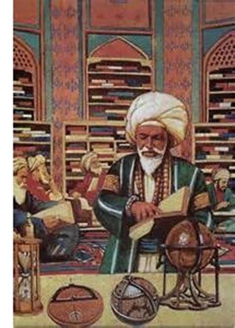 baghdad house of wisdom house of wisdom baghdad historiarex com