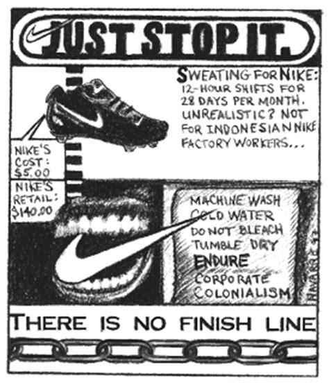Tshirt Nike Just Do It Never Quit philip tagg brand buffoonery or why gap is crap and