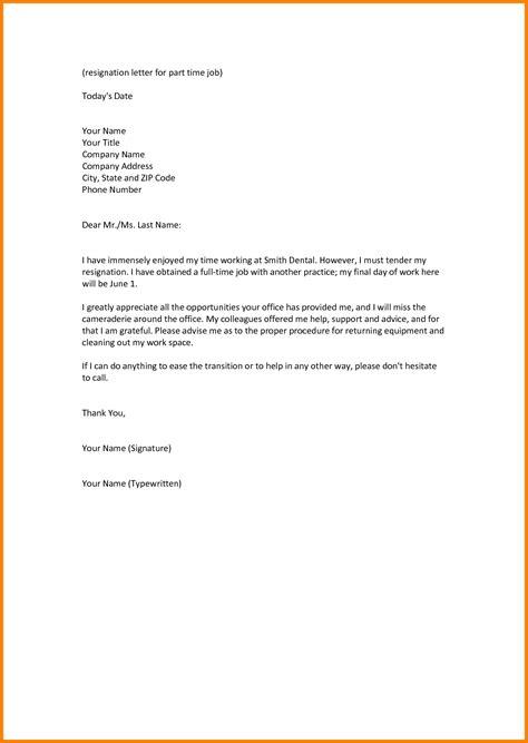 Resignation Letter Heading by 5 Resign Letter Format Ledger Paper
