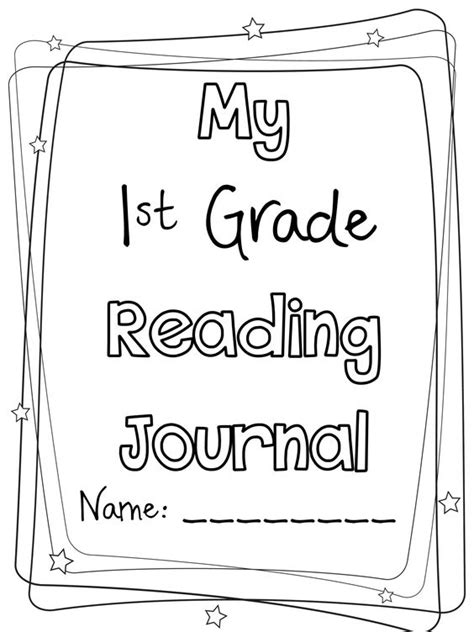 printable reading journal cover reading comprehension activities to use with any book all