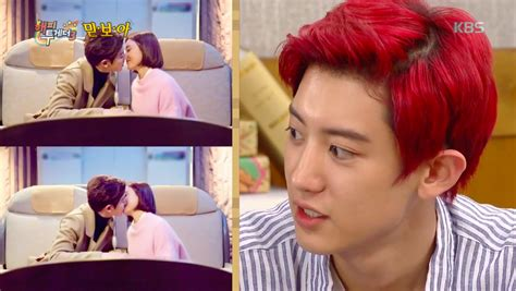 Exo Kiss Scene | exo s chanyeol suho and chen answer first kiss questions