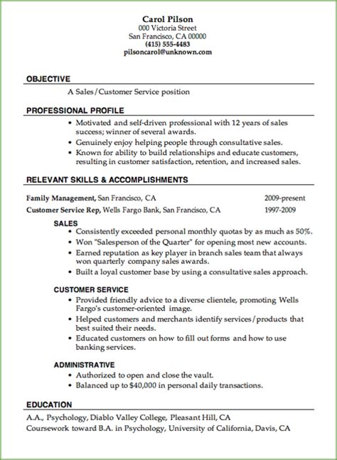 the best format for a resume always make the best from your customer service resume