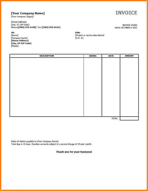 7 word invoice templates free download short paid invoice
