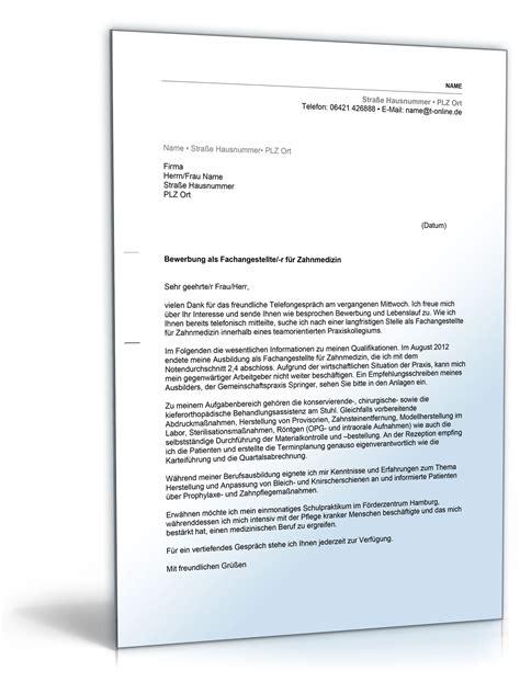 Bewerbung Anschreiben Muster Ausbildung Zahnmedizinische Fachangestellte Bewerbung Zahnmedizinische Fachangestellte Lebenslauf