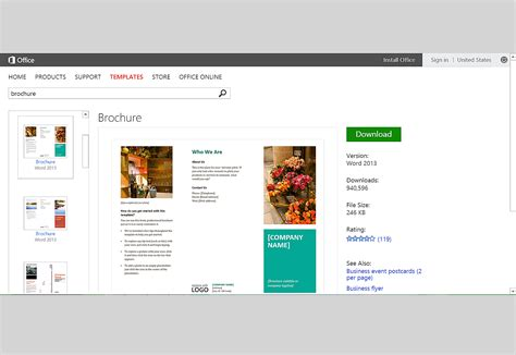 how to brochure template on microsoft word brochure template free microsoft word