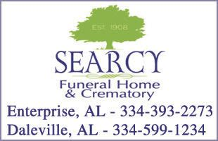 searcy funeral home home review